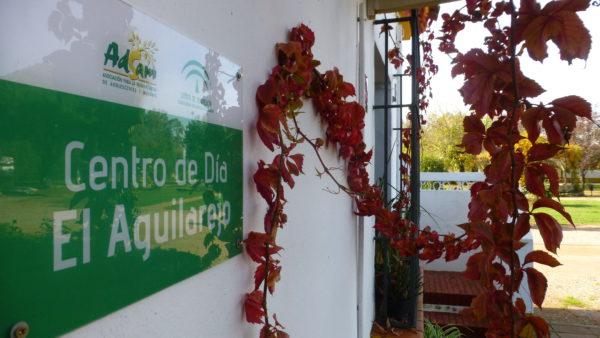 ADSAM Centro El Aguilarejo